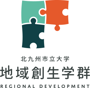 地域創生学群ロゴ